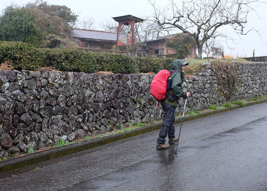 A modern pilgrim walking the Kumano Kodo between Hosshinmon-Oji and Hongu Taisha
